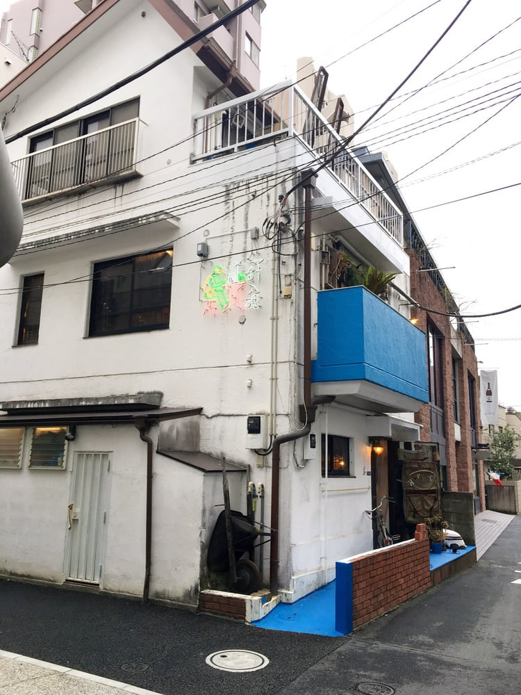 Kapital Platinum Outlet Shirokanedai