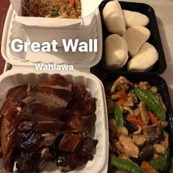Ad Great Wall Restaurant