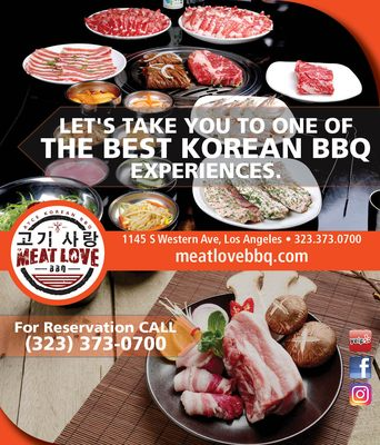 Meat Love Korean Bbq 1145 S Western Ave Los Angeles Ca Barbecue