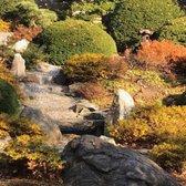 Photo Of Cleveland Botanical Garden   Cleveland, OH, United States