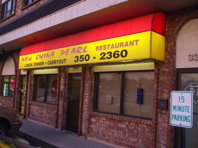 Wood Dale Chinese Restaurants