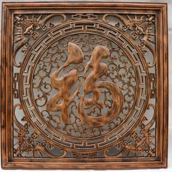 Photo Of China Furniture And Arts Show   Richmond HIll, ON, Canada. MAHOGANY