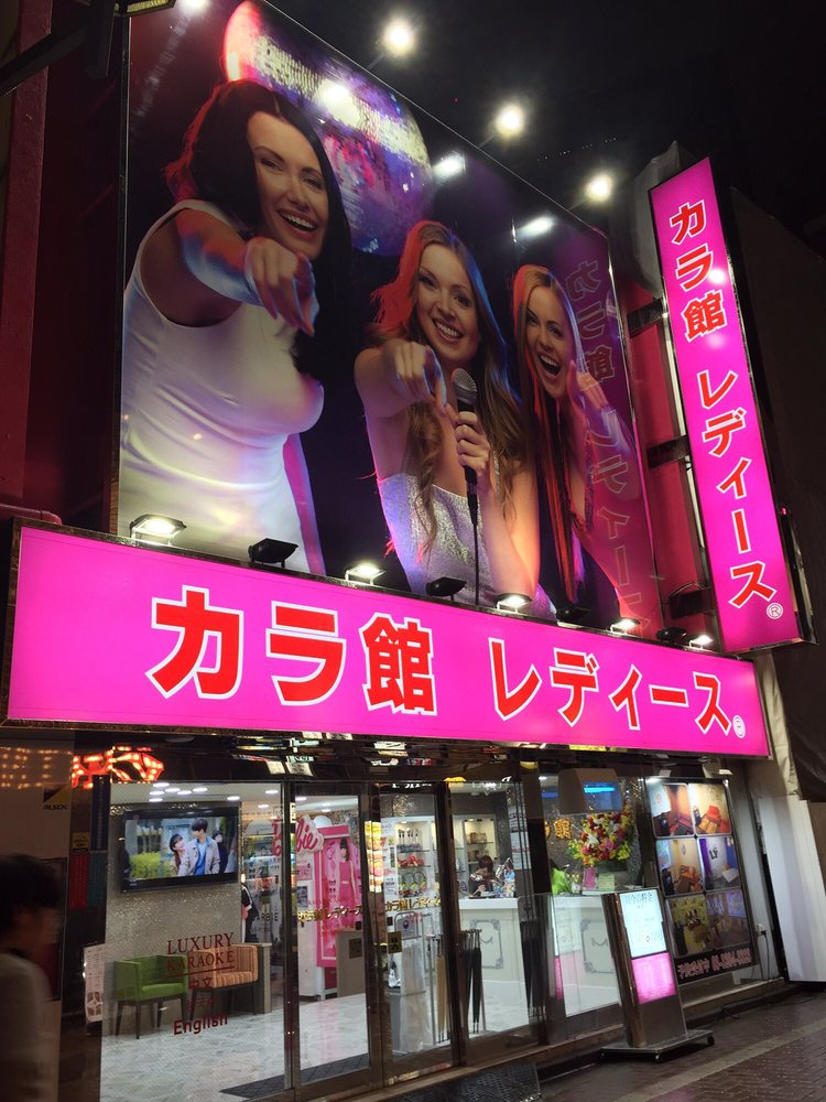 Karakan Ladies Kabukicho