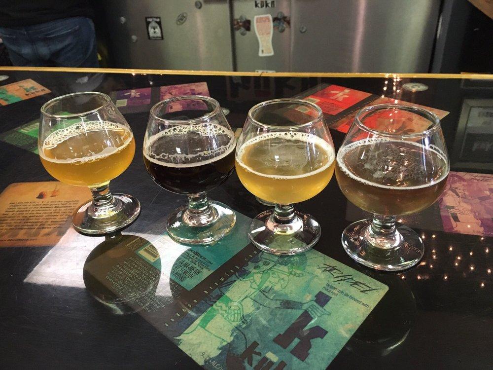 Kuka Craft Beer: 300 Corporate Dr, Blauvelt, NY