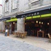 Carte Cafe Japonais Bordeaux.Le Cafe Japonais 76 Photos 184 Avis Japonais 22 Rue