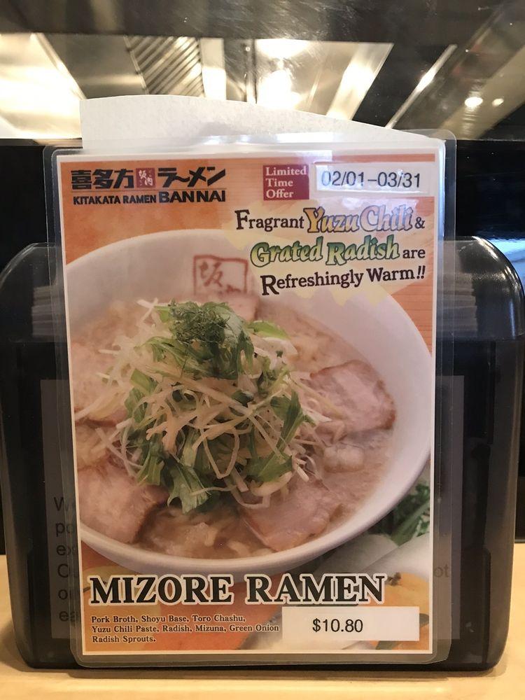 Food from Kitakata Ramen Ban Nai - Hoffman Estates