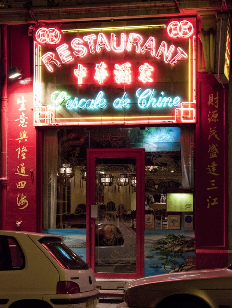 restaurant escale de chine 20 avis chinois 28 rue condorcet grenoble france restaurant. Black Bedroom Furniture Sets. Home Design Ideas