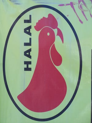 Lancaster Halal Slaughter House and Poultry 230 E Avenue G4