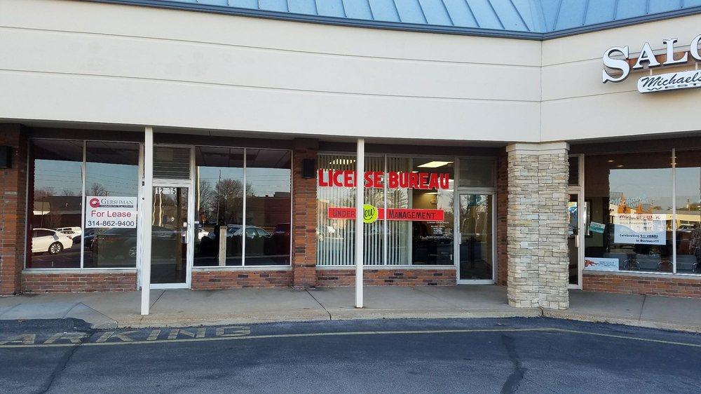 Creve Coeur License Office: 12943 Olive St Rd, Saint Louis, MO