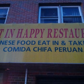 Chinese Food Paterson Nj Broadway
