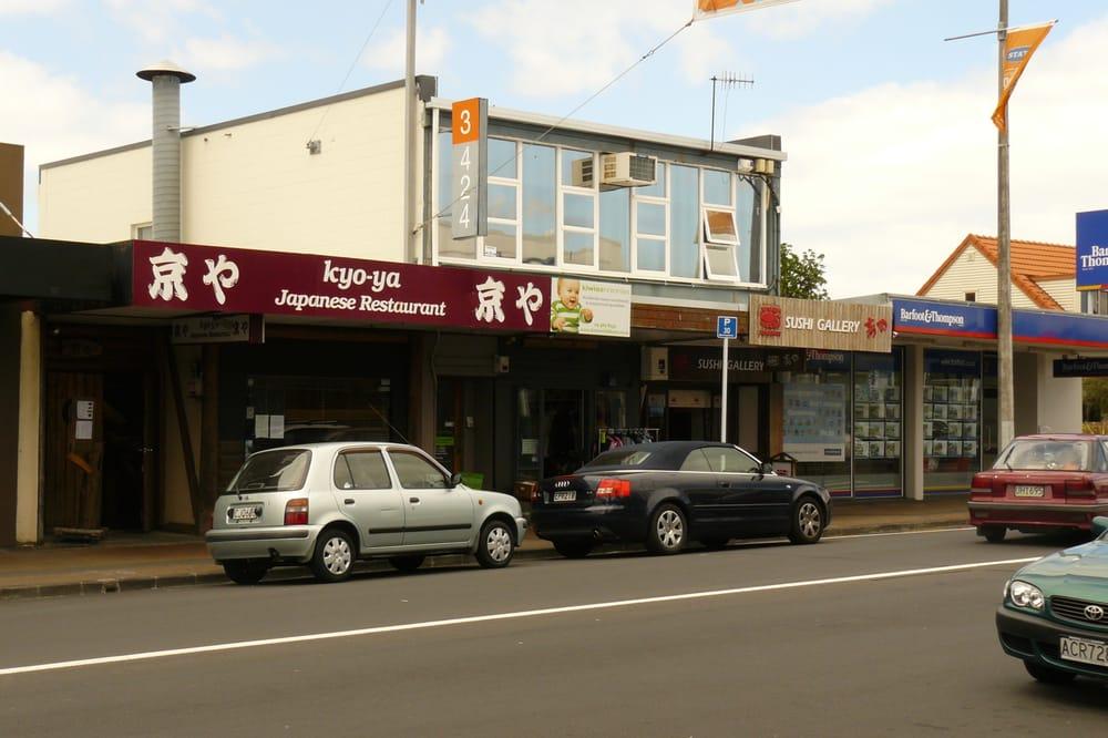 Kyo Ya Japanese Restaurant Auckland