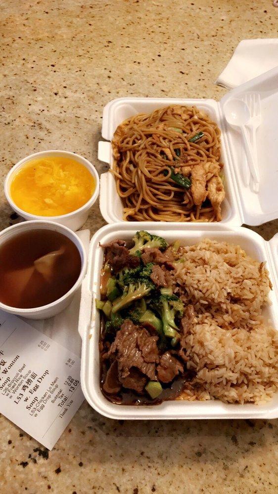 Asian Fusion Cafe: 4957 Winters Chapel Rd, Atlanta, GA