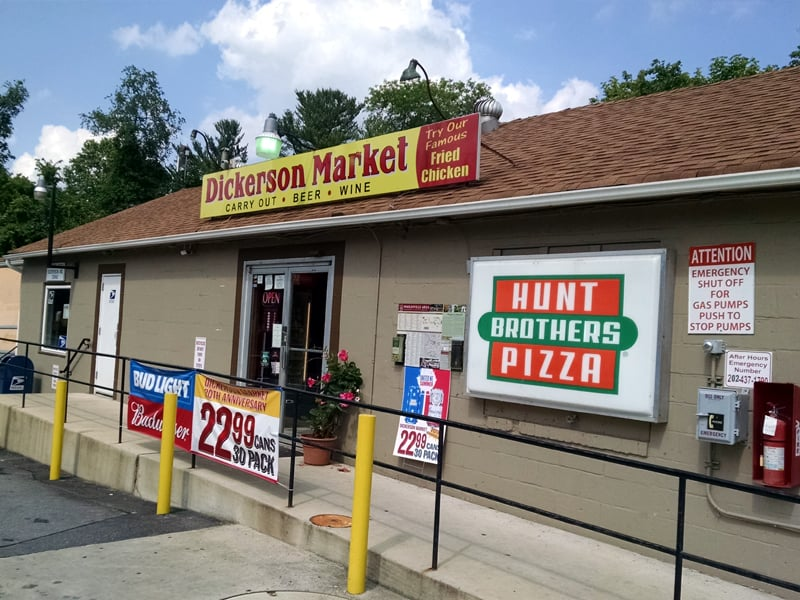 Photo of Dickerson Market: Dickerson, MD