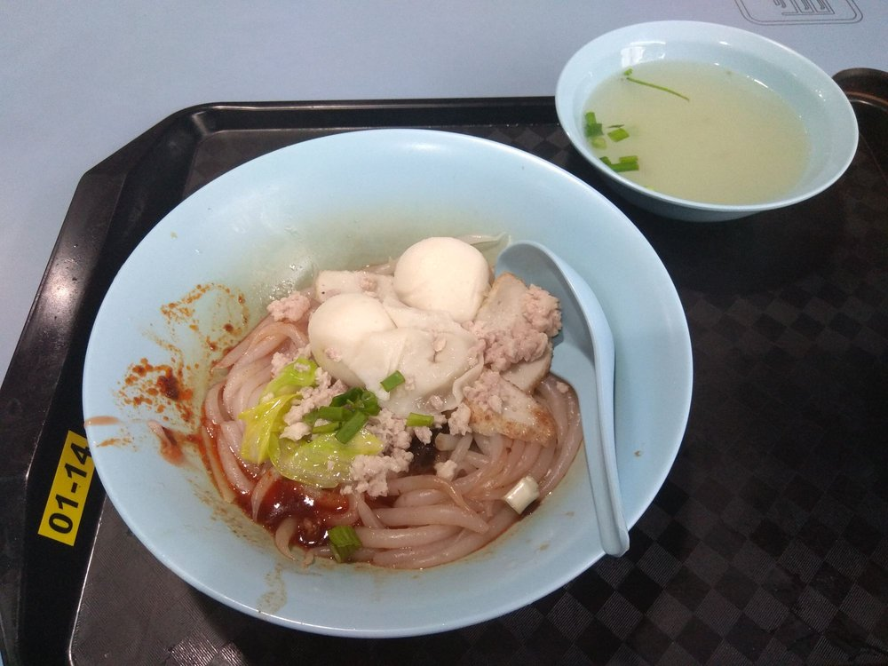 Ah Ter's Fishball Minced Meat Noodles
