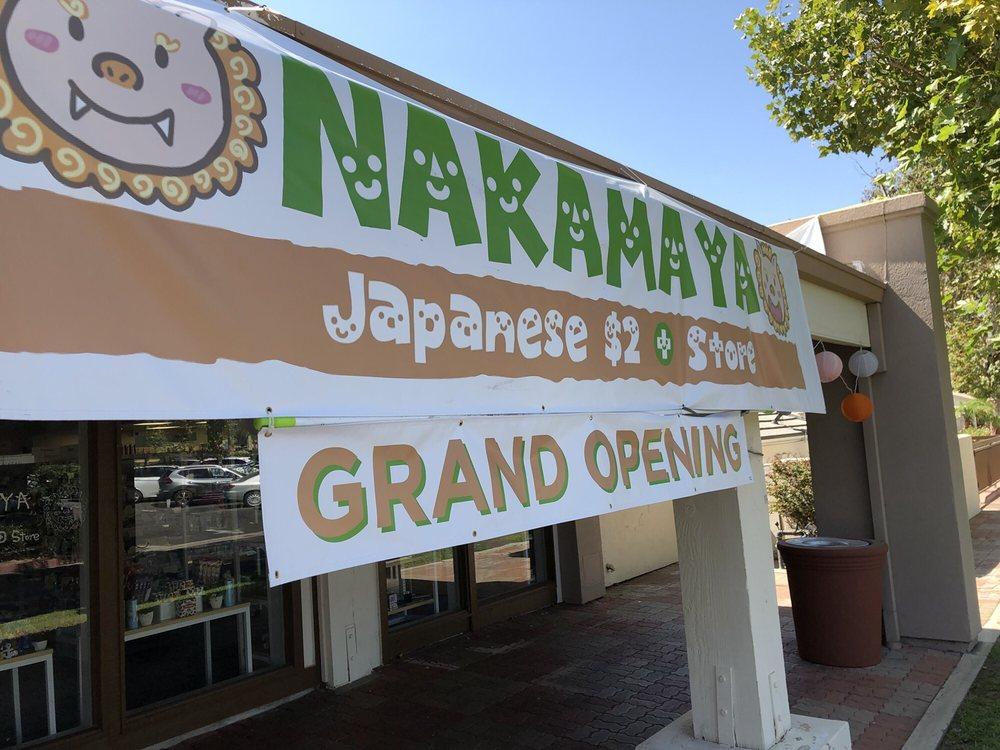 Nakamaya