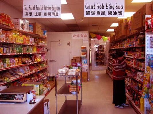 Asian supermarket pennsylvania