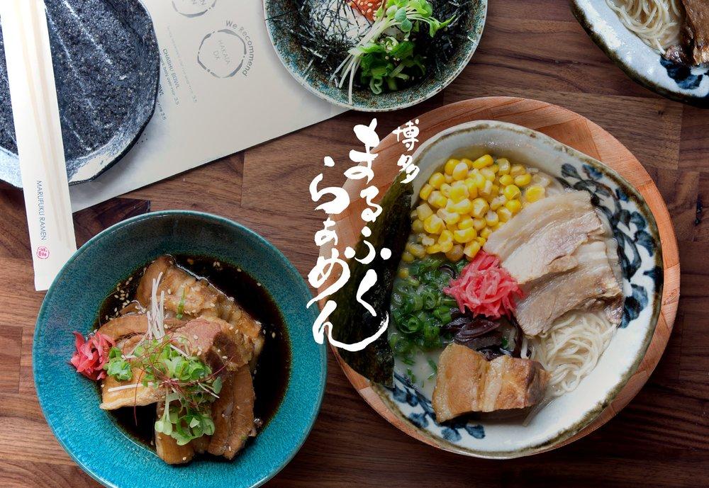 Food from Marufuku Ramen Irvine