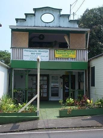 Pahoa Therapeutic Massage: 15-2950 Pahoa Village Rd, Pahoa, HI