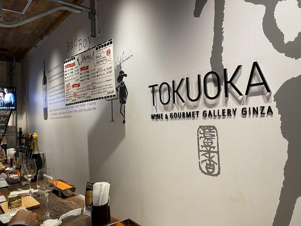 Tokuoka Wine & Gourmet Gallery Ginza