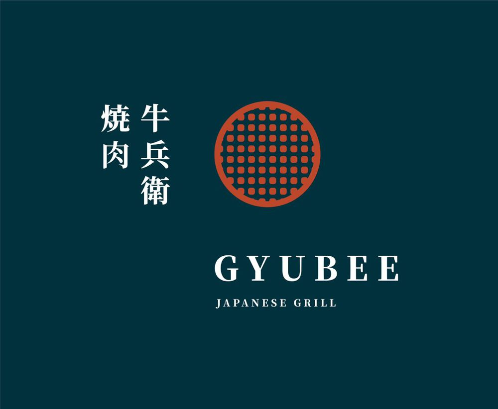 Gyubee Japanese Grill - Bloor