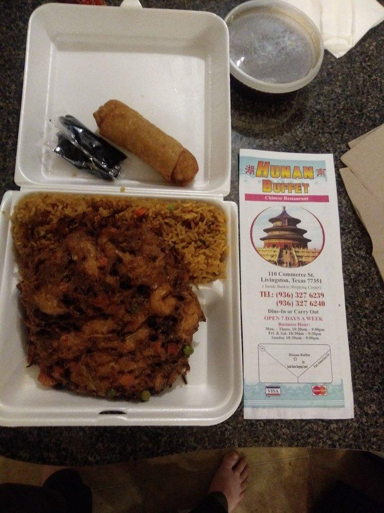 Hunan Chinese Restaurant: 112 Commerce St, Livingston, TX