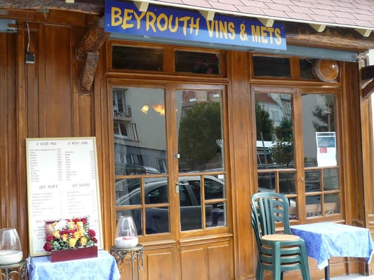 Restaurant Beyrouth Vins Et Mets Paris