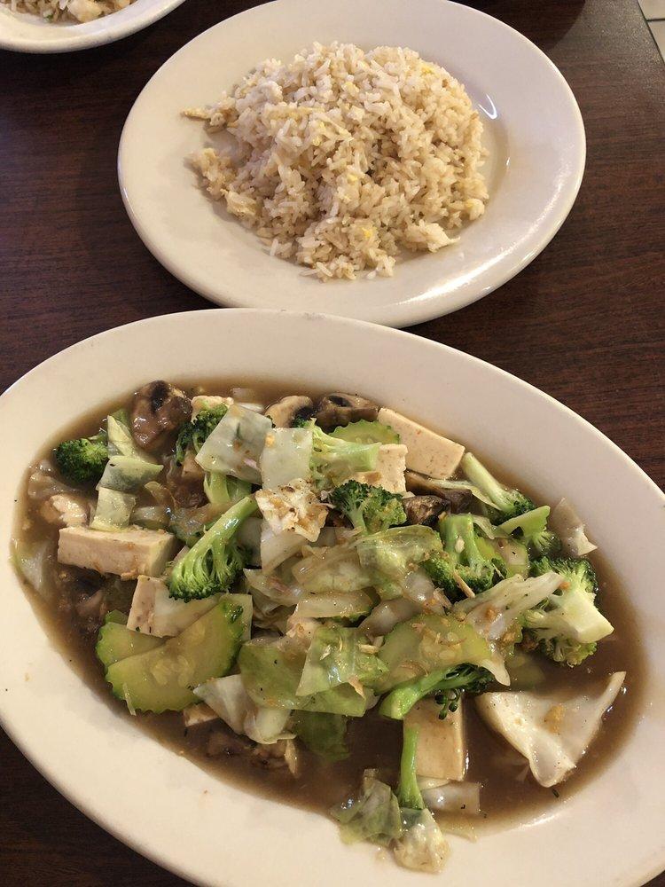Thai Kitchen: 1602 Ave F NW, Childress, TX