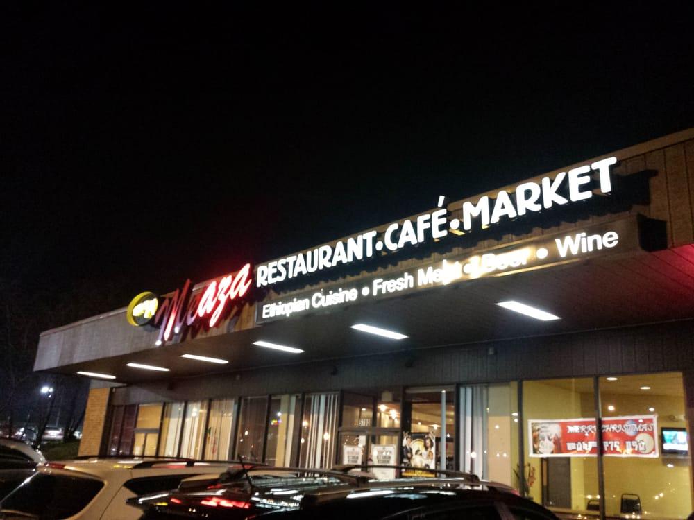 Falls Church (VA) United States  city photos : ... Falls Church, VA, United States Restaurant Reviews Phone Number