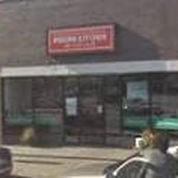 Chinese Food Restaurants Weymouth Ma