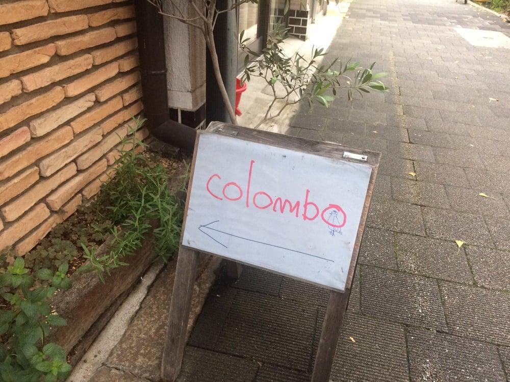 Itaria Shokudō Colombo
