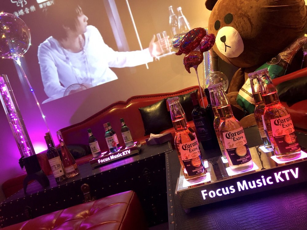Focus Music KTV & Cafe - 35 Photos & 42 Reviews - Karaoke - 1336