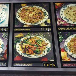Photo Of China House Restaurant Baton Rouge La United States 2