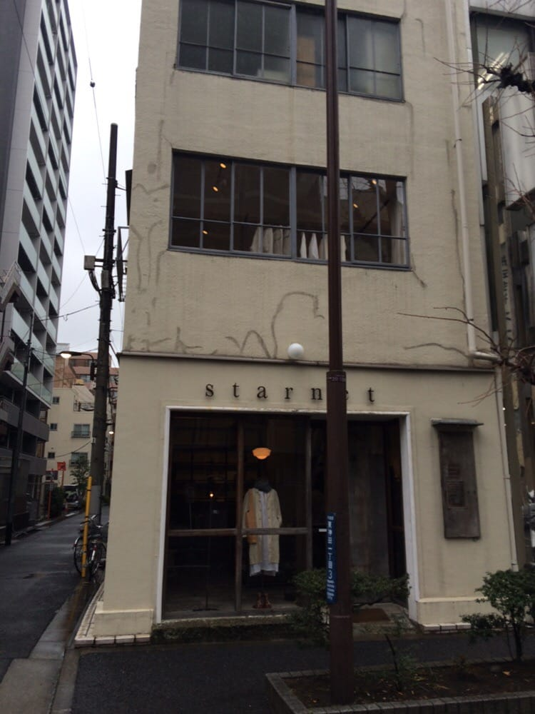 starnet tokyo