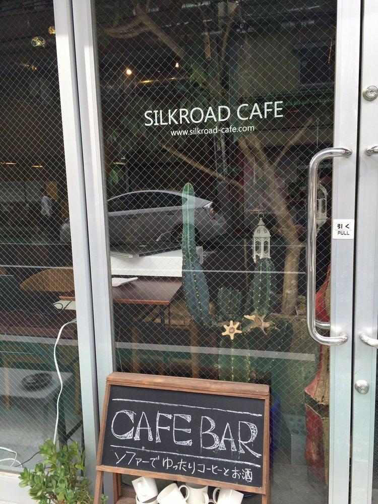 Silkroad Cafe