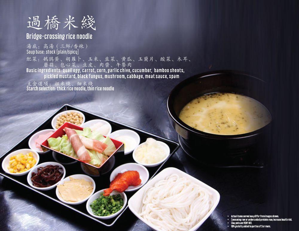 Taste Rice Noodle: 22315 WA-99, Edmonds, WA