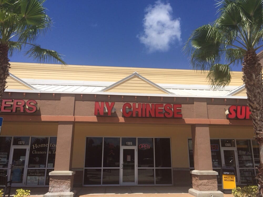 Ny Chinese Restaurant 13 Avalia 231 245 Es Chin 234 S 1365 Sw
