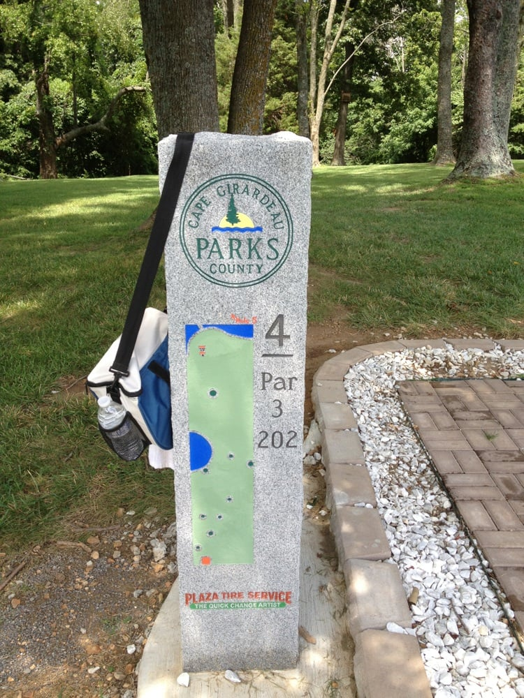 Cape Girardeau County Parks: County Park Dr, Cape Girardeau, MO