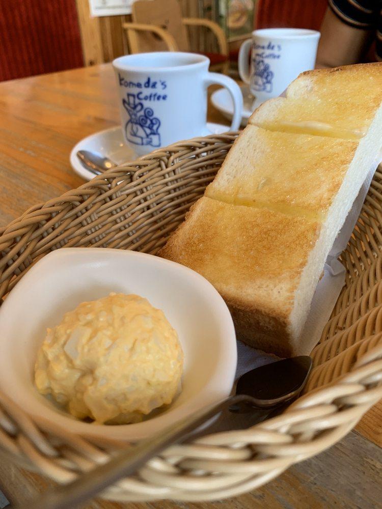 Komeda Coffee Karasuma Gojo