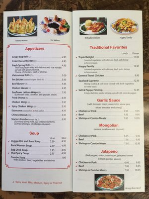Tasty Kitchen Asian Express Restaurant 811 23rd St Greeley