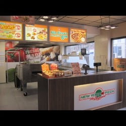 New york pizza do it yourself food wagenstraat 139 den haag food do it yourself food restaurants pizza food food delivery services photo of new york pizza den haag zuid holland the netherlands solutioingenieria Image collections