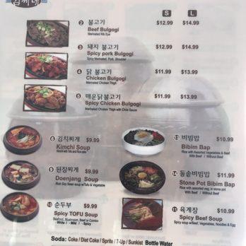Kim\'s Kitchen - 278 Photos & 344 Reviews - Korean - 1229 E Colorado ...