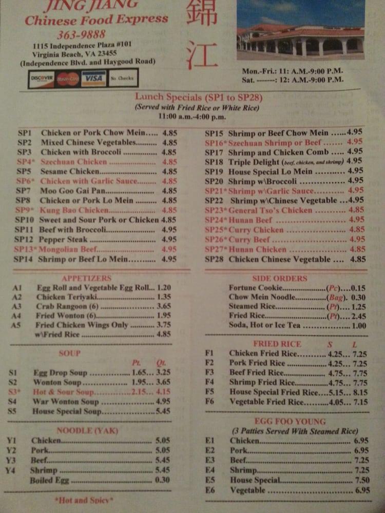 Jing Jiang Chinese Restaurant 32 Photos Amp 22 Reviews