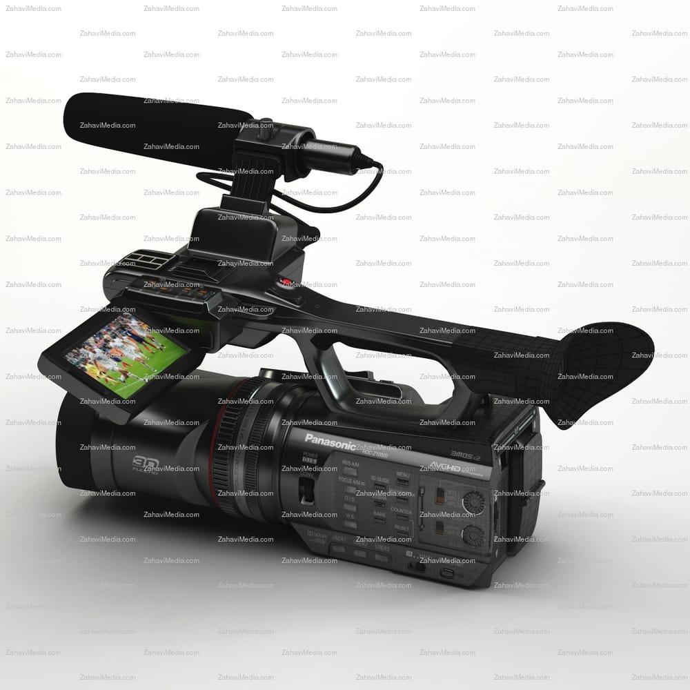 Zahavi Media
