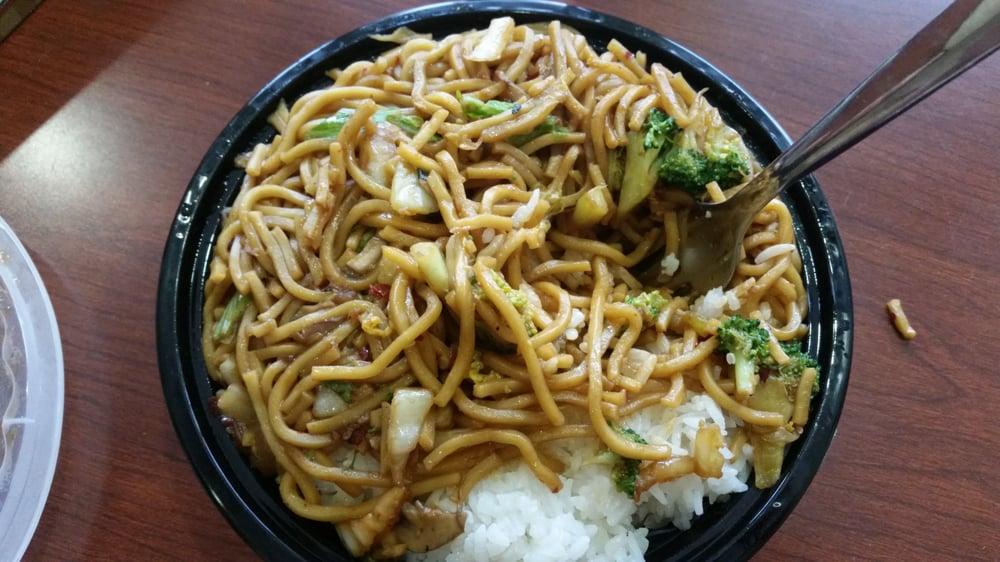 Chinese Restaurant Court St Janesville Wi
