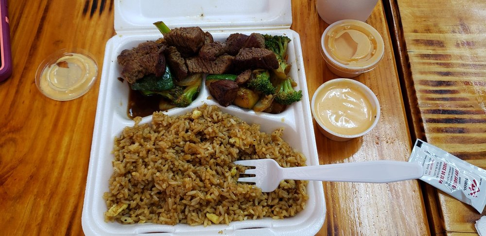 Food from PB Hibachi Express