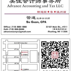 Advance accounting and tax tax services 37 07 main st downtown photo of advance accounting and tax flushing ny united states nice business reheart Gallery