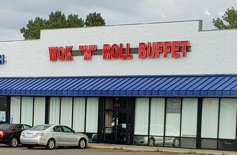 Wok-N-Roll Buffet: 2344 Hendrickson Rd, Albert Lea, MN