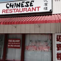 Chen Chinese Restaurant Long Beach Ca Menu