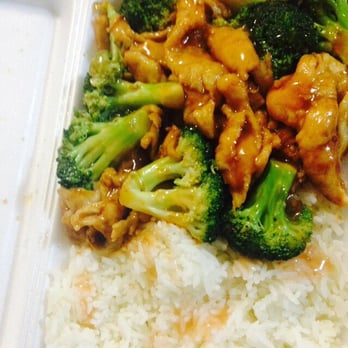 No  Chinese Restaurant Woodside