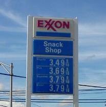 Photo of Exxon Mobil: Washington Township, NJ